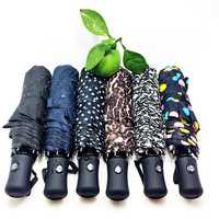 Automatic Windproof Folding Umbrella Men Women 8 Ribs Umbrellas Travel Lightweight Rain Gear