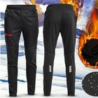 Meilleurs prix Men Women Thermal Fleece Winter Racing Pants Sportswear Reflective Trousers Waterproof