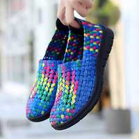 Women Hand Woven Casual Breathable Sneakers