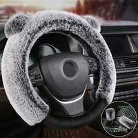 3Pcs 37-38cm Long Wool Plush Car Steering Wheel Covers Winter Warm Cushion Universal