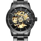 Meilleurs prix IK COLOURING 98226 Casual Style Automatic Mechanical Watch