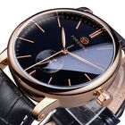 Meilleurs prix Forsining GMT1164 Genuine Leather Automatic Mechanical Watch
