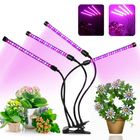 Discount pas cher 4 Heads 72 LED 36W Plant Growing Lamp Flower Grow Light for Indoor Hydroponics