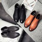 Meilleur prix Men Retro Ankle Boots