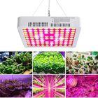 Discount pas cher 300W LED Grow Light Full Spectrum Hydro Veg Flower Plant Medical Lamp Panel