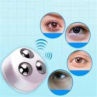 Hyaluronic Acid Bead Massage Eye Gel