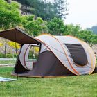 Acheter au meilleur prix IPRee® PopUp Tent for 5-8 Person 3 IN 1 Waterproof UV Resistance Large Family Camping Tent Sun Shelters Outdoor 3 Seconds Automatic Setup