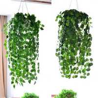 3.7ft Artificial Ivy Leaf Garland Plants
