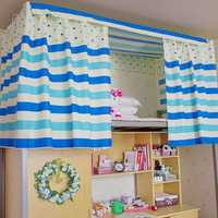 Cotton Stripe Dormitory Bunk Bed Curtain Shading Cloth Mosquito Nets