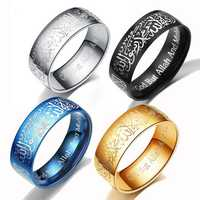 8mm Muslim Allah Words Stainless Steel Ring Religious