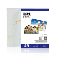 Inkjet Photo Print Paper 50 Sheets 260g Highlight RC 5 Inch 6 Inch 7 Inch 8 Inch For Inkjet Printer Paper Supplies