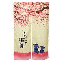 150 x 85cm Romantic Blossom Cherry Sakura and Little Dog Japanese Noren Doorway Curtain