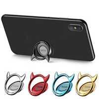 Cafele Devail Shape Finger Ring Holder Phone Lazy Holder Mount for iPhone X 8 Samsung S8 Xiaomi 6