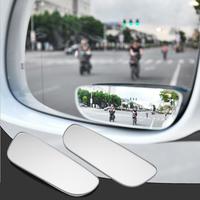 2pcs Slim Car Rear View Blind Spot Mirror 360° Rotating Convex Wide Angle Glass Mirror