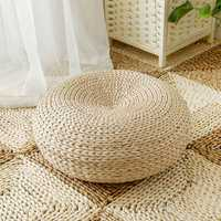 Mrosaa Natural Straw Washable Yoga Tatami Floor Cushion