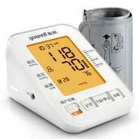 Mrosaa Yuwell YE690A Automatic Blood Pressure Monitor
