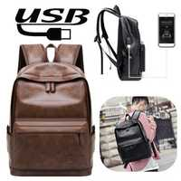 Men And Women Vintage Large Capacity Backpack