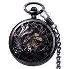 Most Popular JIJIA JX024 Dragon And Phoenix Mechanical Pocket Watch