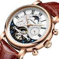 KINYUED JYD-J018 Calendar Automatic Mechanical Watch
