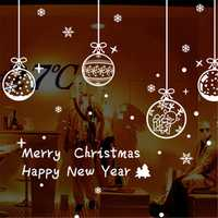 Happy New Year & Xmas Merry Christmas Window Sticker Snowflake Bell Home Decorations