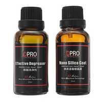 DPRO Car Nano Silica Coat Liquid Glass+Degreasing Agent Auto Paint Protection Hydrophobic 2*30ml Kit