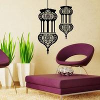 Halloween Islamic Lantern Wall Stickers Muslim Pattern Art Wall Decals Home Mural Sofa Wall Decor