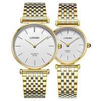 LONGBO 8973 Fashion Men Women Quartz Watch Casual Stainless Steel Strap Couple Watch