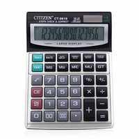 GTTTZEN CT-9616 Large Calculator For Office And School
