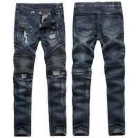 Mens Fashion Biker Vintage Fold Ripped Jeans Hole Straight Leg Stitching Denim Pants