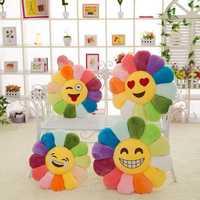 Creative Emoji Expression Candy Color Sunflowers Throw Pillow Plush Sofa Car Office Back Cushion