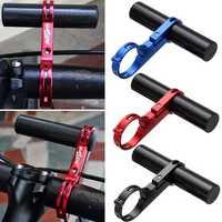BIKIGHT MTB Bike Handlebar Lamp Bracket Holder Extender Mount Extension