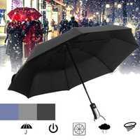 Automatic Umbrella 1-2 People Portable Windproof Umbrella Camping Three Folding Sunshade