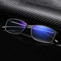 Anti-Blue Ultralight Reading Glasses