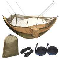 Outdoor 2 People Double Hammock Camping Tent Hanging Swing Bed With Mosquito Net