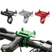 GUB G85 AL6063 CNC Bicycle Phone Holder Bracket for Phone GPS Device Up To 6.2 Inch Non-slip