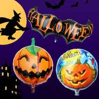 Halloween Pumpkin Head Party Home Decorations Props Foil Balloons