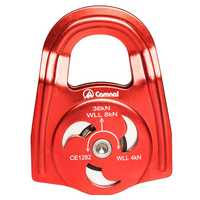 CAMNAL 36KN Mountaineering Rock Climbing Pulley Outdoor Climbing Side Plate Pulley