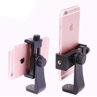 Ulanzi Tripod Mount Cell Phone Clipper Vertical Bracket Clip Holder 360 Degree Adapter
