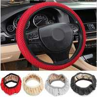 38cm Universal Car Steering Wheel Covers Non-Slip Summer Cool Elastic Fabric Net