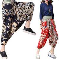 Women Yoga Pants Harem Drop Crotch Bohemian Trousers Elastic Loose Bloomers Nepal Style