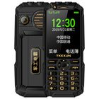 Bon prix TKEXUN Q8A 3G Network With Wifi 3.0 inch 2800mAh Power Bank Speed Dial Double Flashlight 3D Loud Speaker Dual SIM Card Dual Standby Feature Phone