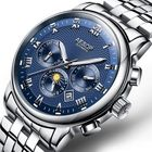 Meilleurs prix Aesop 9016G Full Steel Automatic Mechanical Watch