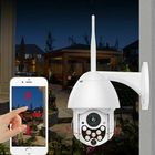 Discount pas cher 5X Zoom Pan Tilt 2MP HD WiFi IP Security Camera 7 LEDs Infrared Night Vision Outdoor Waterproof