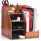 Meilleurs prix Office Supplies Desktop Storage Baskets Box Drawer Wooden Book Stand Creative Bookshelf File Information Stationery Shelf