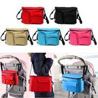 Baby Stroller Organizer Nappy Diaper Bag Pram Buggy Bottle Holder