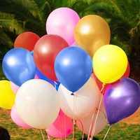 100pcs Wedding Party Latex Balloons Pearl Balloon Birthday Festival Pearl Balloon