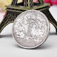 Ancient Chinese Dragon Coins Silver Dollar Coin Imitation Coins