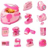 Child Mini Appliances Series Of Electric Development Educational Toys