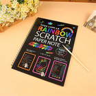Discount pas cher Fun DIY 26cm Big Size Doodling Scratch Painting Paper Blow Children Educational Toys Gift