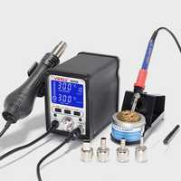 YIHUA 995D 2 In 1 Soldering Station Hot Air G-un Soldering Iron Repair Desoldering Welding 110V/220V